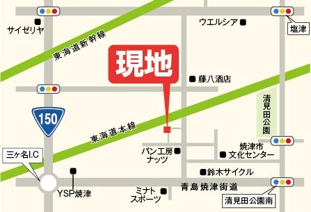 モデルハウスmap